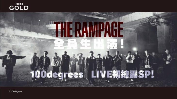 メドレー邦楽【100曲】最新 邦楽 J-POP 新曲 メドレー 2017 !  Jpop メドレー 作業用 最新 2017 名曲