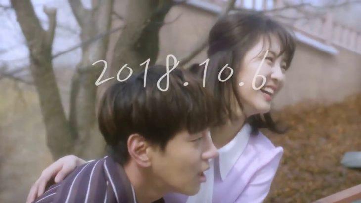 【官方宣傳片】181006浦項k-pop演唱會 黃致列篇
