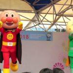 【神戸まつり2018】⑤アンパンマンキャラクターショー☆大ヒットアニメソング♪サンサンたいそう♪神戸ハーバーランド・アンパンマンミュージアム Anpanman Museum Kobe Festival