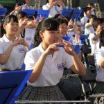 [4K] 横浜創英中学・高等学校 吹奏楽部 – J-POP甲子園