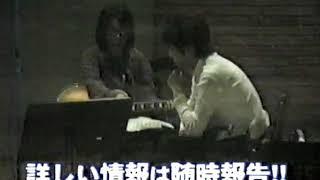 90年代大阪インディーズバンド【FISH&CHIPS】—Break out—