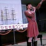 キッズ・アニメソング(Acoustic)① 福岡ちかげ <2012年>