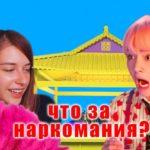 BTS (방탄소년단) 'IDOL' Official MV | реакция K-POP