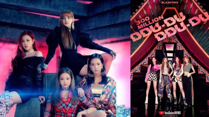 Black Pink becomes the fastest K-Pop group to reach 300 million MV views