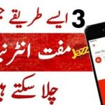 Jazz 3 New Method To Use Free Internet 2018