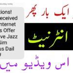 Jazz Free Internet Code 2018,jazz Free Internet, Jazz Free Internet 2018,jazz Free Internet code