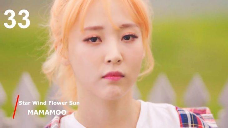 K-POP 2018年 チャート 最新 ランキング –  K-POP最新ランキング2018年04月02日