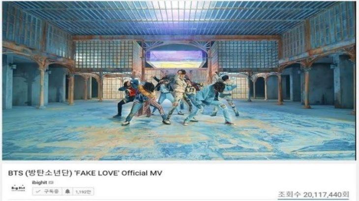 防弾少年団、K-POP史上最短記録を樹立!新曲「FAKE LOVE」の再生回数が2千万回を突破 20180519