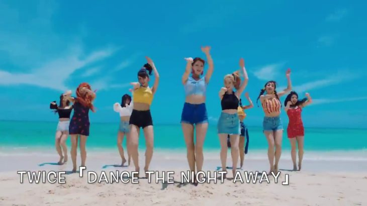 K-POPメドレー最新曲ver