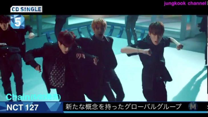 最新Kpop ヒットチャート トップ10