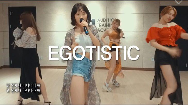 MAMAMOO(마마무) – Egotistic(너나 해) 보컬+댄스 커버 K-pop Dance Cover 뮤닥터 아카데미