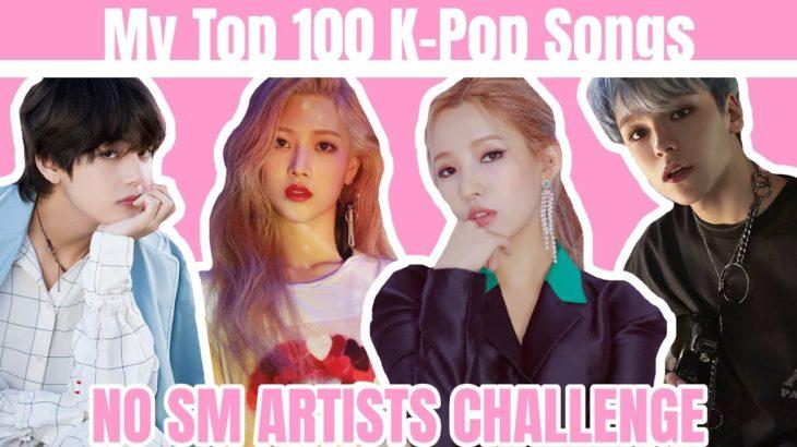 My Top 100 K-Pop Songs    No SM Artists