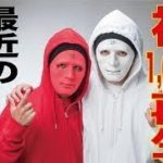ONE OK ROCK 最新曲入り再生リスト 作業用BGM メドレー MV PV Live