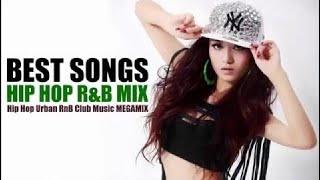 最高の曲ヒップホップR&b 2017 Mix  –  Hip Hop Urban Rnb