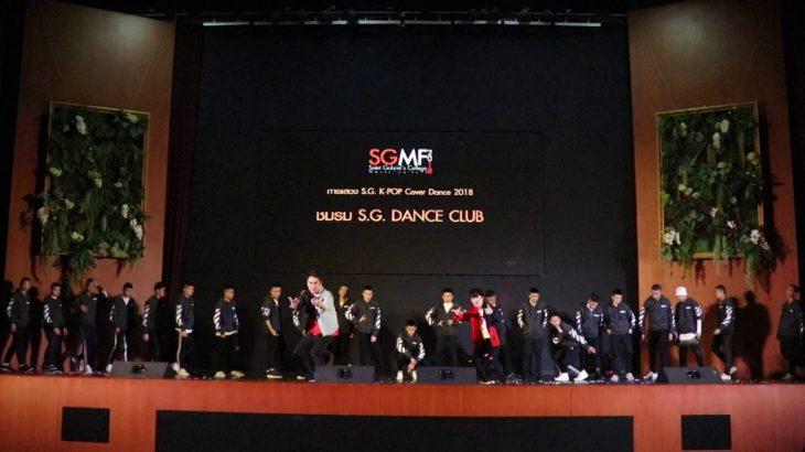 SG Dance Club @SG K-Pop cover dance 2018