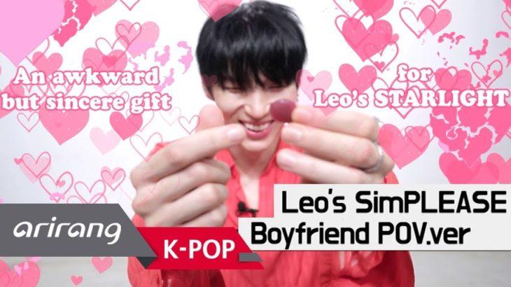 [Simply K-Pop] LEO(레오)'s Boyfriend POV.ver. If Leo was STARLIGHT's boyfriend? _ Ep.326 _ 082418