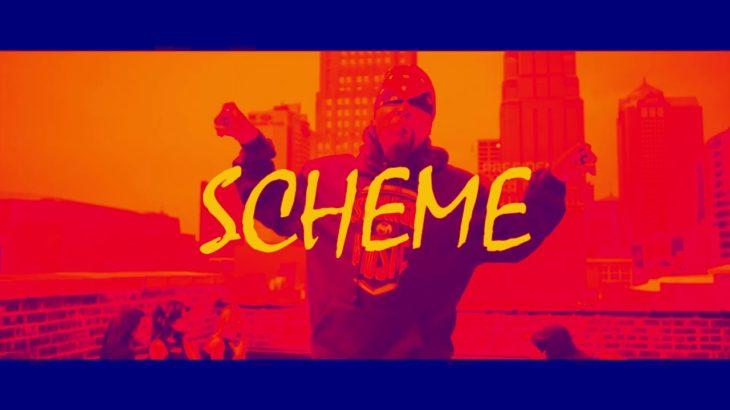 "Tech Nyne hard hip hop type beat ""Scheme"" Prod. KBoxx"