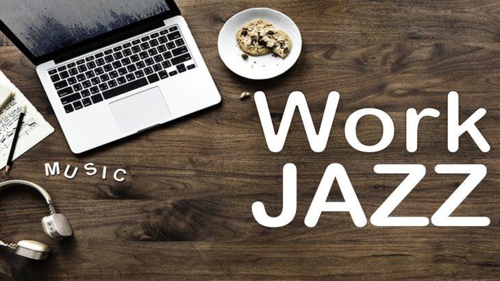 Travail Jazz – Concentration Saxophone & Piano JAZZ pour le travail et les études