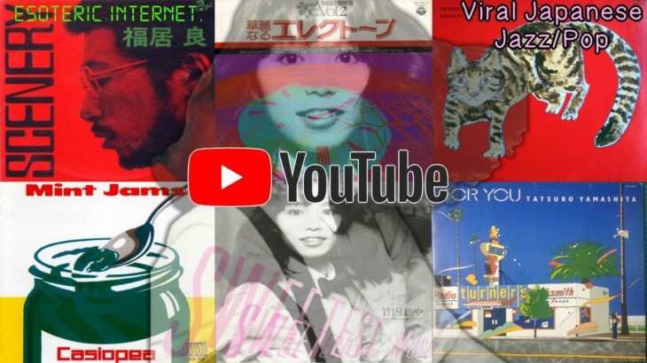 Viral Japanese Jazz/Pop, The Good Side Of YouTube   Esoteric Internet