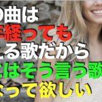 アニメソング 深イイ話、森口博子、ガンダムソング大投票1位と3位に大歓喜!【アニソン・ガンダム】