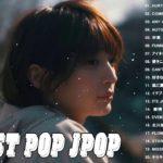 JPOP 2019 – Japanese Pop Music 2019 Playlist ♫♫♫ 【400曲】邦楽 ランキング 最新 2019年 – 1990年