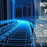 無料著作権フリー(使用権フリー)音楽 09 ロック~テクノ~バラード系