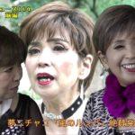 演歌・歌謡曲情報番組:ユーユーニュース114(ゲスト:夢二チャコ 前編)