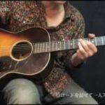 アコギで弾こう!ブルースギター-13.コードを混ぜて一人アドリブ by J-Guitar.com