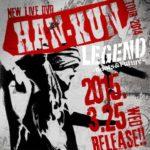 【3.25発売】HAN-KUN TOUR 2014 LEGEND ~Roots& Future~ DVD Official Trailer