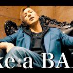 【レペゼン地球】35thシングル『Like a BABY』