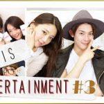 【エンタメ】3人それぞれが大好きなK-POPアイドルと曲を紹介!!