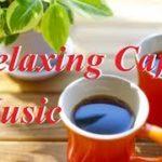 朝音楽BGM・癒しのカフェミュージックギター(Cafe Lounge Music)