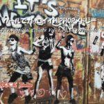 【作業用BGM】クールでカッコイイHIPHOPメドレー/DRVNOfficial Collabs Vol  1 by DRVNOfficial