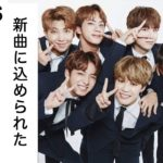 BTSが新曲に込めた韓国愛に涙が止まらない【防弾少年団,バンタン,IDOL】