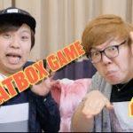 Beatbox Game 4 – HIKAKIN vs Daichi