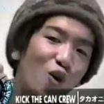 【Break Out!】1997年8月のインディーズランキング