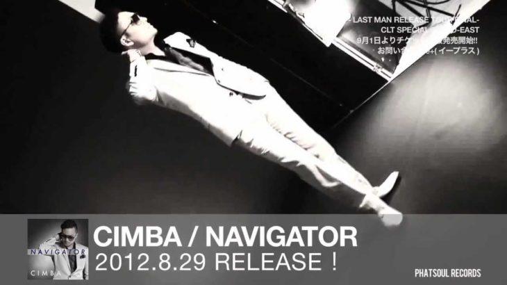 CIMBA / NAVIGATOR (DIGITAL SINGLE) TRAILER