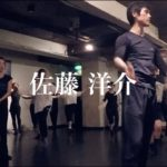 【 DANCEWORKS】佐藤洋介  / JAZZ
