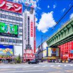 Electric Sweets (Theme of Akihabara) / オリジナル曲 [ インスト・テクノポップ・シンセポップ ]