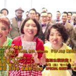 GENTLE FOREST JAZZ BAND – ジェントル・ムービー・スペシャル Vol.8