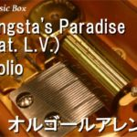 Gangsta's Paradise (feat. L.V.)/Coolio【オルゴール】