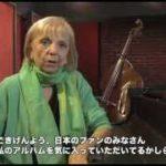 ビージー・アデール – マイ・ピアノ・カヴァーズ 〜J-POP IN JAZZ