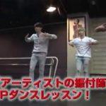 JG(ジュノ&ギュミン)が今ドキの最新K-POP旅をご提案!「今ドキK-POP旅! ~JGが踊って食べて in ソウル~」/ダンスチャンネル