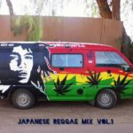 Japanese Reggae Mix vol.1