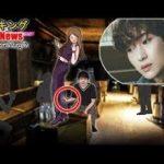 【K POP】- 最新スキャンダルニュース!K POP界のスキャンダル・ゴシップを一挙大公開!!(パート2)