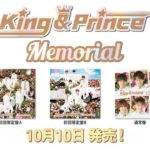 King & Prince「Memorial」Music Video