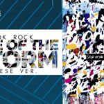 ONE OK ROCK – EYE OF THE STORM | Album preview