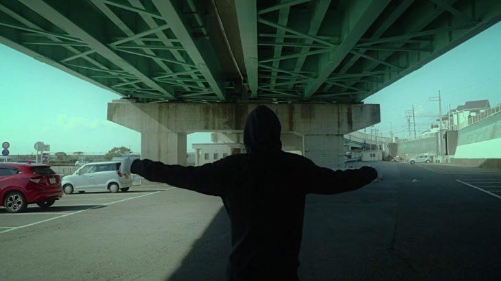 """ニトロデイ """"ボクサー"""" (Official Music Video)"""