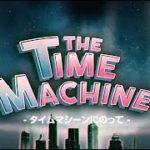 PUNPEE – タイムマシーンにのって (Official Music Video)
