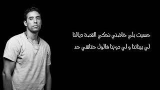 R&b arab